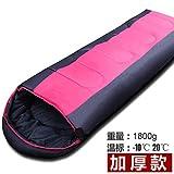 TAFUFALI Adult Outdoor Camping Sleeping Bag Envelope Pattern Cap Filling Cotton Light Easy Carry Keep Warm Sleeping Bag Pink