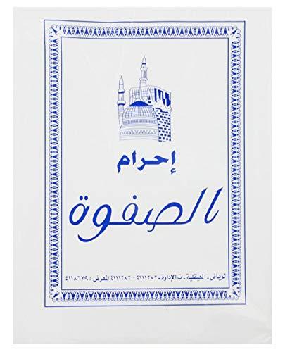 GladThink Muslim Men's Hajj Ihram Towel 2 Piece Set 110 x 210CM by GladThink