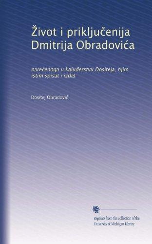 ?ivot i priklju?enija Dmitrija Obradovi?a: nare?enoga u kalu?erstvu Dositeja, njim istim spisat i izdat (Croatian Edition)