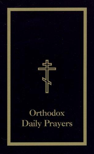 Orthodox Daily Prayers by [Arhipov, Sergei]