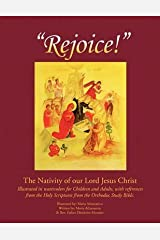 [Rejoice: The Nativity of Our Lord Jesus Christ] (By: Maria Athanasiou) [published: December, 2009] Paperback