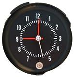 71 72 Chevelle SS Dash Clock