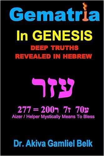 !PORTABLE! Gematria Azer - A Taste Of Torah From Genesis (A Taste Of Ha Torah) (Volume 1). Mercy electric offense quality formats archivo Congo Alicia 41MeuJhJFRL._SX331_BO1,204,203,200_