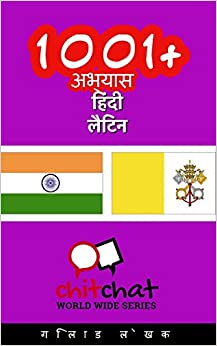 1001+ Exercises Hindi - Latin