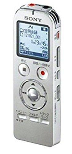 Sony ICD-UX533BLK Digital Voice Recorder - Black