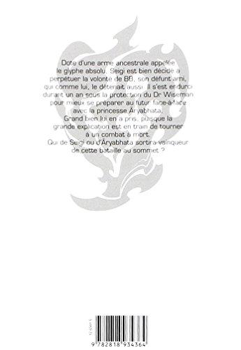 Taboo Tattoo Vol.8