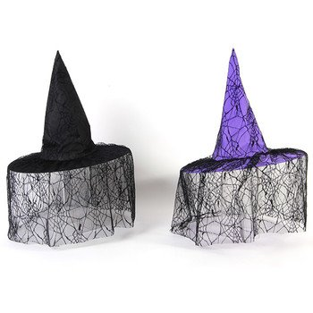 Flomo 1997190 Halloween Witches Hat with Spider Web Lace Veil - Case of 24