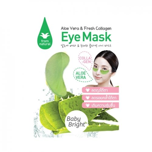 Eye Mask with Aloe Vera & Fresh Collagen, Wrinkles, Dark Circles, Puffiness & Bags - 100% Natural Anti Aging, hydrate & moisturize your skin, For Men & Women, (Pack of 6) ()