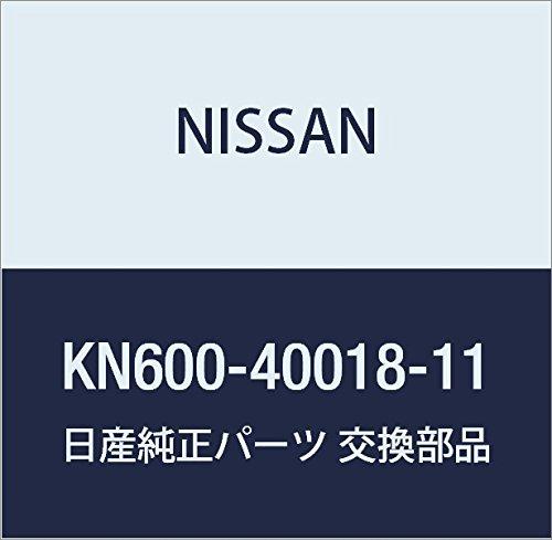 NISSAN(ニッサン) 日産純正部品 Vシリーズ ブレーキフルー KN600-40018-11 B01N8UT0CM