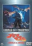 Godzilla Vs Queen Mothra Dvd