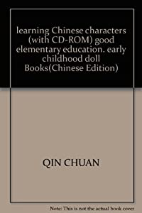 Paperback learning Chinese characters (with CD-ROM) good elementary education. early childhood doll Books(Chinese Edition) Book