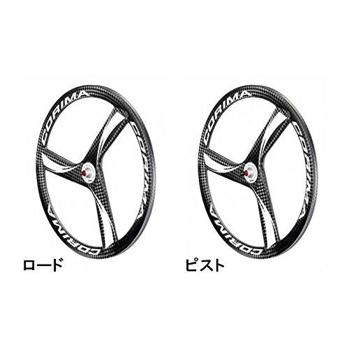 (コリマ/CORIMA)(自転車用ホイール)3スポ-ク 2D HM F (フロント) (タイプ) ピスト B016ABYXCI