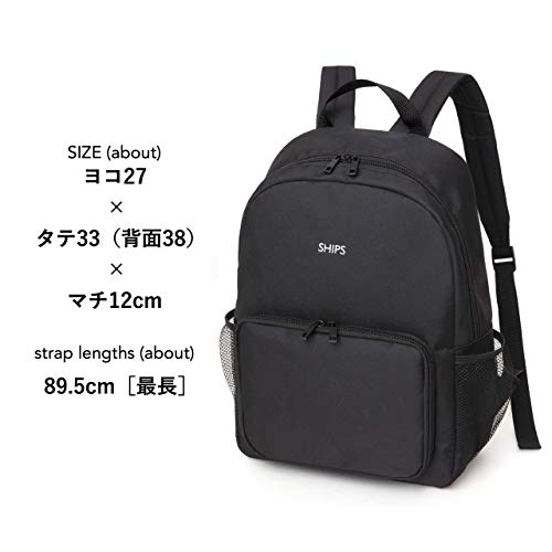 SHIPS MULTI BACKPACK BOOK 画像 B