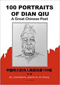 100 Portraits of Dian Qiu, A Great Chinese Poet: by Jin
