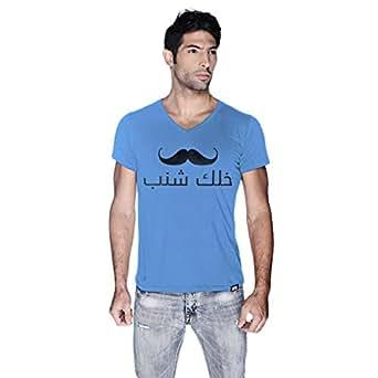 Creo T-Shirt For Men - L, Blue