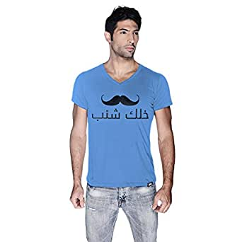 Creo T-Shirt For Men - L, Blue