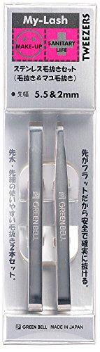 Green Bell Takumi stainless tweezers product image