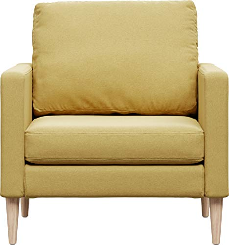 Campaign Steel Frame Brushed Weave Accent Chair, 33 Inches, Harvest Yellow with Solid Maple Legs For Sale