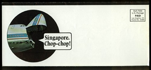 korean-air-lines-singapore-chop-chop-airfreight-airline-timetable-mailer-1970s