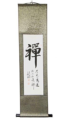 zen scroll