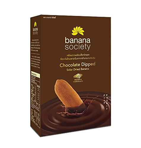 Dried Banana Chocolate Dipped 8.8 oz