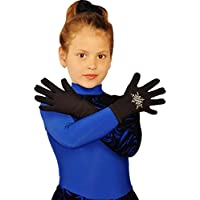 IceDress Thermal Figure Skating Gloves with Rhinestones