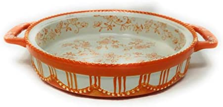 Temp-tations 9 x 1.75 Tart w Handles Deep Dish Pizza Pan or Shallow Pie Quiche 1.0 Quart Floral Lace Tangerine