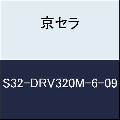 京セラ 切削工具 マジックドリル S32-DRV320M-6-09  B079XRQQJ1
