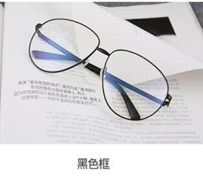 gafas prueba gafas plano Box mujeres roja frame Black y Rosa KOMNY hombres azul coreanas radiación mujeres de de anti bastidor marea de red de Equipo espejo qw80E