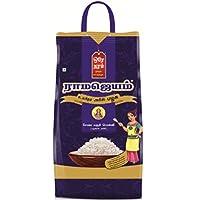 RAMAJEYAM Premium Rice Ramajeyam Superb Sona Masuri Ponni - Boiled Rice 10Kg