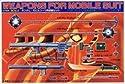 1/144 モビルスーツ用武器セット 「機動戦士ガンダム」 ベストメカコレクションNo.16