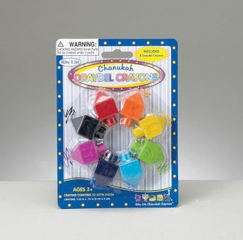 Chanukah Draydel Shaped Crayons - 8 - Hanukkah Craft Dreidel