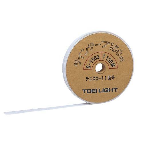 TOEI G1563 LIGHT(トーエイライト) ラインテープPE150 G1563 B00VUW39KU TOEI G1563 B00VUW39KU, 悠彩堂:fb2ccf1c --- alumnibooster.club
