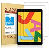 [2 Pack] Screen Protector Compatible with iPad 8th