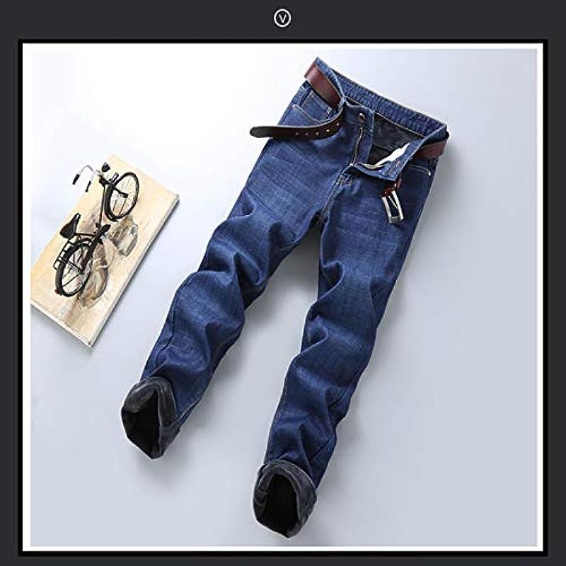 Jeans Męskie Dicke Samt Jeans Stretch Denim Warme Jeans Męskie Hosen Jeans Schwarz/Blau 28-42 28 Tq1835Ablue: Sport & Freizeit