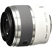Nikon 1 NIKKOR 30-110mm f/3.8-5.6 VR (White)