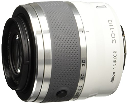 Nikon NIKKOR 30 110mm 3 8 5 6 White