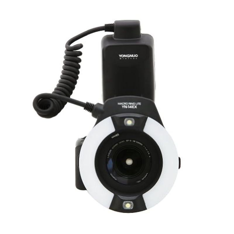 YONGNUO YN-14EX Macro Ring Light Canon EOS 7D / 5D Mark / 60D / 650D / TTL기능