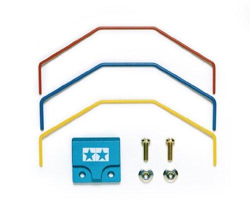 - Tamiya 53695 Rear Stabilizer Set