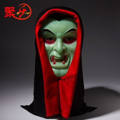 Fashion Cosplay for Halloween Masquerade Carnival Party Prom Carnival Mask (Vampires) (Kiss Me Kitty Costume)
