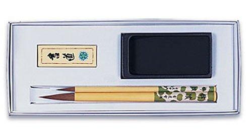 Yasutomo Sukuri Sumi Set in Paper Box  2 Bamboo Brushes, Grinding Stone and Sumi Ink Stick (SWS585), Black by Yasutomo