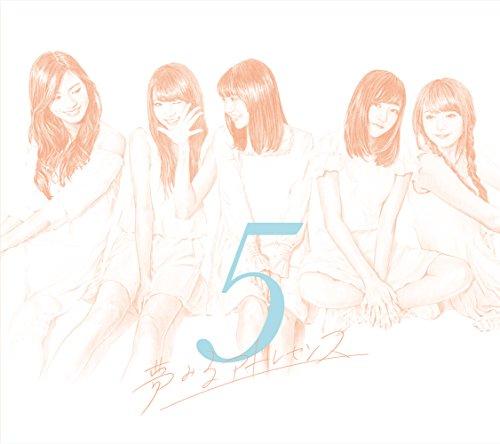 夢みるアドレセンス / 5[Blu-ray付初回限定盤A]