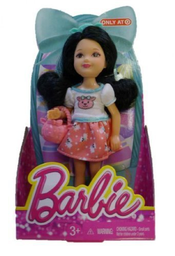Barbie Easter Exclusive 5.5