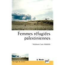 Femmes réfugiées palestiniennes (Partage du savoir)