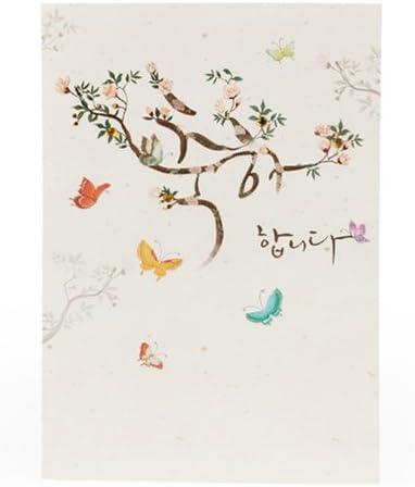 おめでとう ます 語 誕生 ござい 日 韓国