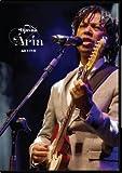Aria - Ao Vivo - Djavan by Djavan