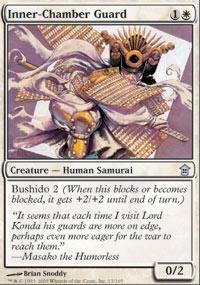 Magic: the Gathering - Inner-Chamber Guard - Saviors of Kamigawa