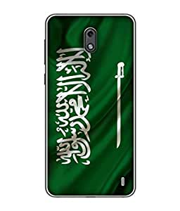 ColorKing Football Saudi Arabia 02 Green shell case cover for Nokia 2