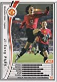 WCCF 05-06 / Manchester United / White / 057 / Park Ji-Sung