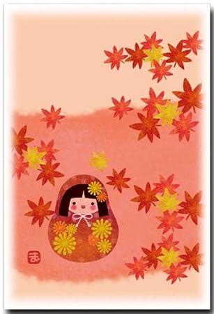 Amazon 秋の花イラスト ポストカード 姫だるま紅葉 デジタル貼り絵